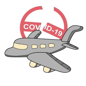 Fine del covid-19. prevenzione del coronavirus. aereo con simbolo di arresto rotto. illustrazione vettoriale