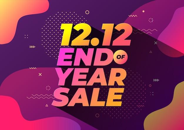 Banner di vendita di fine anno. modello di banner di vendita.