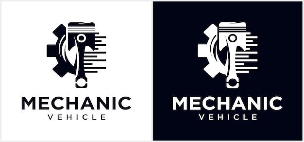 Logo della tecnologia meccanica del motore logo del simbolo del pistone automobilistico logo del pistone moderno vettore