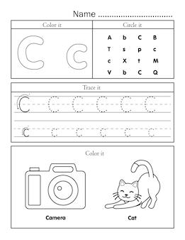 Foglio di lavoro stampabile con linee di tracciatura delle lettere dell'alfabeto inglese con un'immagine carina da colorare