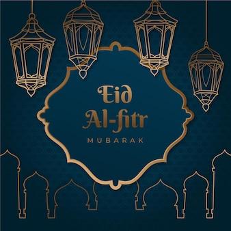 Incisione disegnata a mano eid al-fitr - illustrazione di hari raya aidilfitri