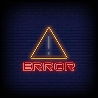 Testo di stile di insegne al neon di errore