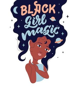 La citazione esoterica con una ragazza è un astrologo la frase black girl magic afro black girl