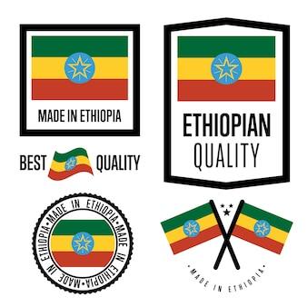 Set di etichette di qualità in etiopia