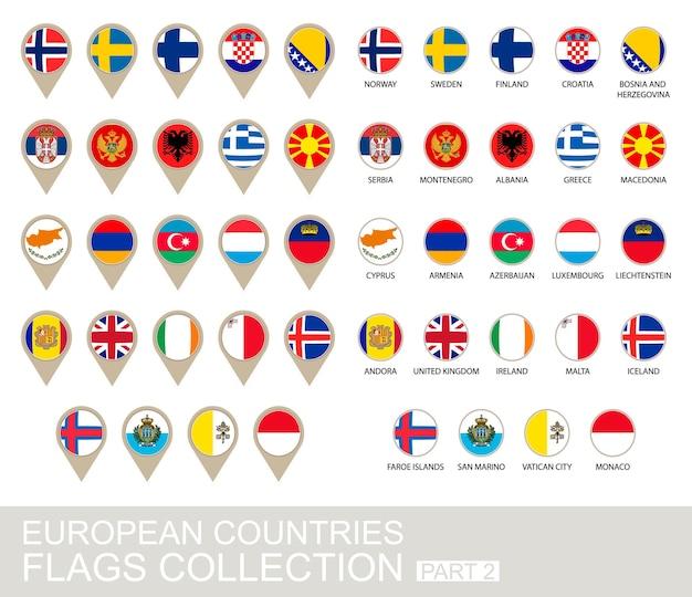 Collezione di bandiere dei paesi europei, parte 2, versione 2