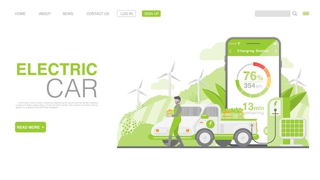 Auto elettrica o auto elettrica nella pagina di destinazione della stazione di ricarica vettore premium