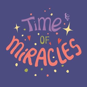 Anche i miracoli richiedono un po' di tempo - illustrazione disegnata a mano. citazione ispiratrice fatta in vettoriale. slogan motivazionale. iscrizione per magliette, poster, cartoline.