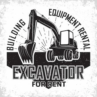 Design del logo del lavoro di scavo, emblema dell'escavatore o dell'organizzazione del noleggio di macchine da costruzione, stampare francobolli, attrezzature per la costruzione, macchina per escavatori pesanti con tipografia della pala