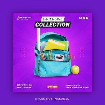 Esclusivo concetto di collezione di borse instagram post banner modello di post sui social media