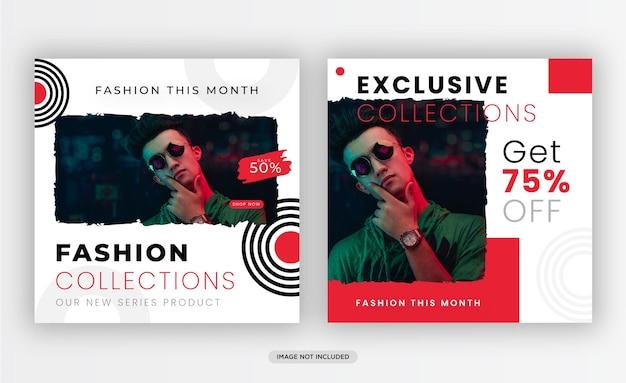 Esclusivo modello di banner per social media di vendita di moda
