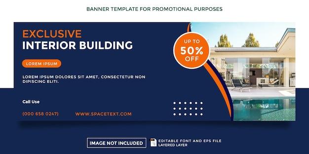 Banner di promozione del tema dell'edificio interno esclusivo