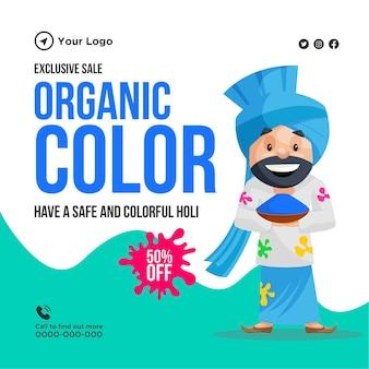 Vendita esclusiva di design modello banner colore organico