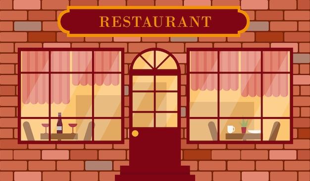 Facciata dell'edificio del ristorante o illustrazione dettagliata di vettore dell'esterno del ristorante.
