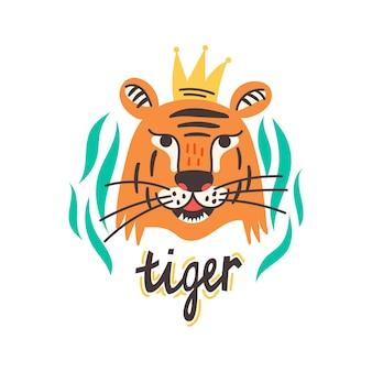 Faccia di tigre cinese con scritta a corona. re predatore selvaggio degli animali. illustrazione vettoriale animale piatto stile cartone animato