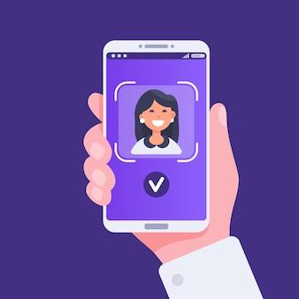 Riconoscimento facciale biometrico, identificazione e sicurezza, scansione del viso per illustrazione di verifica