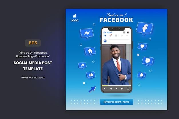 Promozione della pagina aziendale di facebook e modello di post sui social media