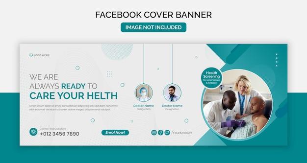 Modello di post medico o social media di copertina di facebook