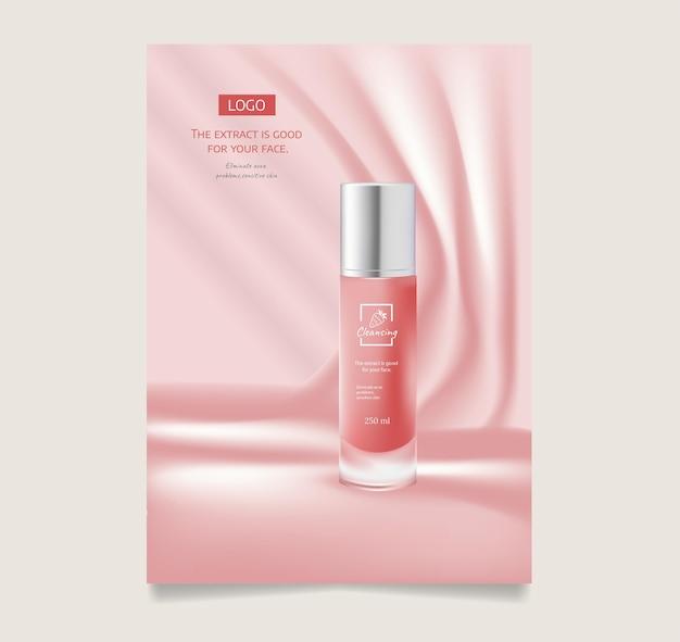 Modello di poster per annunci di crema antirughe per il viso prodotto cosmetico premium mockup di packaging cosmetico