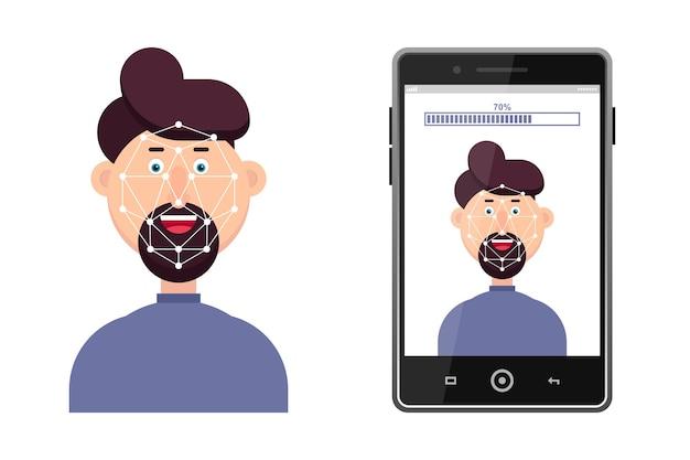 Illustrazione di riconoscimento id facciale