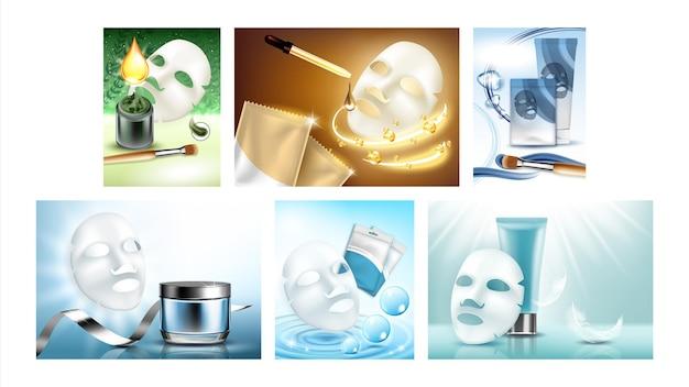 Maschera facciale cosmetici promo poster set vettoriale. bustina e borsa vuota per maschera per il viso, contenitore per crema e striscioni pubblicitari per la raccolta di tubi. illustrazioni del modello di concetto di colore di stile