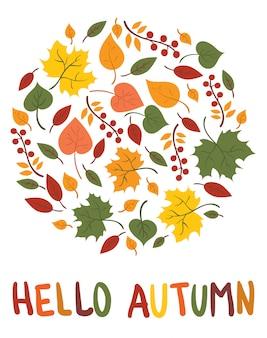 Foglie cadute che giace in un cerchio. foglie gialle allineate in un cerchio. illustrazione d'autunno