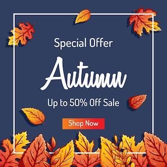 Sfondo di foglie d'autunno che cadono per lo shopping in vendita