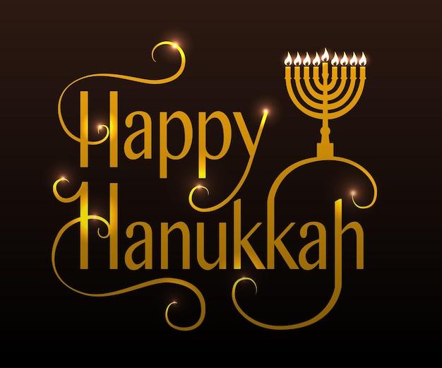 Stile di design falso distintivo del logo happy hanukkah e tipografia di icone lettering di happy hanukkah