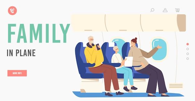 Caratteri familiari nel modello di pagina di destinazione aereo. padre, madre e figlio seduti su poltrone con gadget comunicano e ammirano la vista dalla finestra, il viaggio in aereo. cartoon persone illustrazione vettoriale