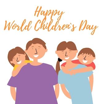 I bambini in famiglia si godono le vacanze in famiglia giornata mondiale dei bambini