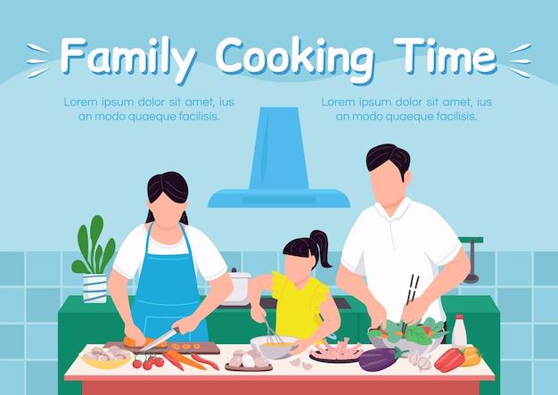 Modello piatto della bandiera di tempo di cucina della famiglia. legame con il bambino. trascorri del tempo di qualità con i tuoi genitori. brochure, booklet one page concept design con personaggi dei cartoni animati. volantino culinario, depliant