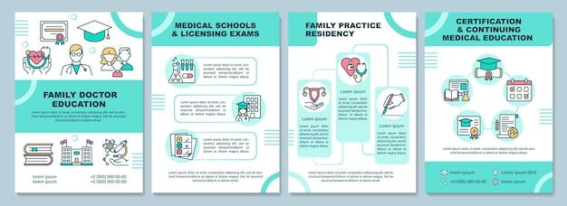 Modello di brochure per l'istruzione del medico di famiglia. scuola di medicina