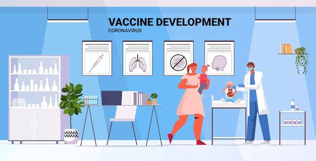 Medico di famiglia in maschera che vaccina bambino paziente per combattere contro il coronavirus sviluppo del vaccino immunizzazione medica concetto di campagna clinica interno a figura intera illustrazione orizzontale