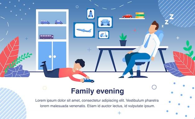 Insegna di vettore della routine e di svago di sera della famiglia