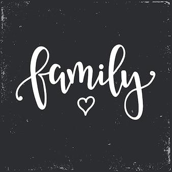 Poster di tipografia disegnati a mano di famiglia. frase scritta concettuale, disegno calligrafico con lettere a mano.