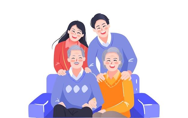 Poster di garanzia della guardia di sicurezza della famiglia dell'illustrazione dell'assicurazione sanitaria per la famiglia
