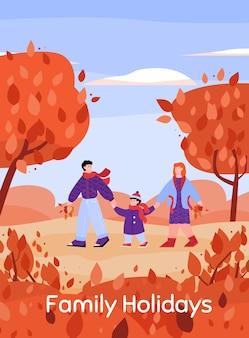Paesaggio del manifesto di autunno di vacanze della famiglia con l'illustrazione del fumetto della gente