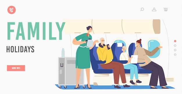 Modello di pagina di destinazione per le vacanze in famiglia. assistente di volo che serve i passeggeri nel salone dell'aeroplano. hostess in uniforme che tiene la teiera che porta bevanda ai personaggi. cartoon persone illustrazione vettoriale