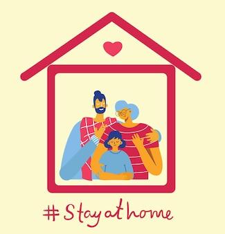 Famiglia a casa icona illustrazione