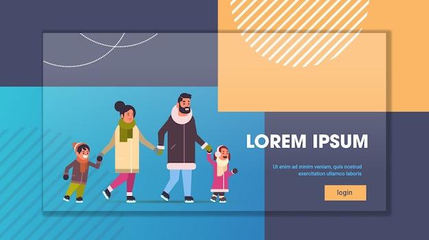 Famiglia alla pista di pattinaggio sul ghiaccio buon natale capodanno vacanze invernali concetto genitori e figli che trascorrono del tempo insieme a figura intera orizzontale copia spazio illustrazione vettoriale