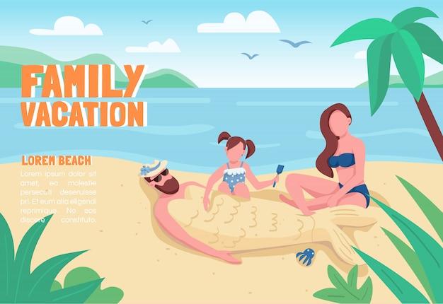 Modello piatto di banner vacanza in famiglia. opuscolo, poster concept design con personaggi dei cartoni animati. genitori con ricreazione del bambino sull'aletta di filatoio orizzontale della spiaggia, opuscolo con il posto per testo