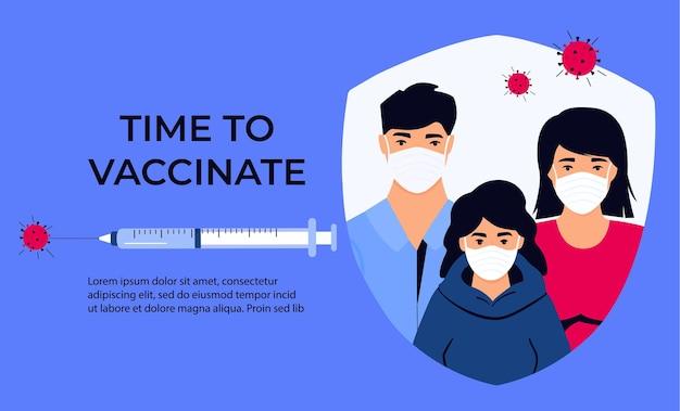 Banner di vaccinazione familiare. è ora di vaccinarsi. siringa con vaccino per il coronavirus covid-19. concetto di campagna di immunizzazione. padre e madre con figlia in maschere protettive.