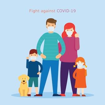 Famiglia che indossa la maschera per il viso lotta contro la malattia da coronavirus,