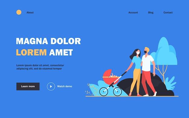 Famiglia con bambino in carrozzina che indossa maschere. kid, buggy, parco illustrazione piatta. progettazione del sito web del concetto di pandemia e protezione o pagina di destinazione della pagina web di destinazione