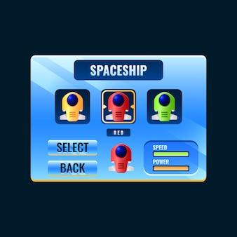 Interfaccia pop-up del tabellone di selezione della nave spaziale dell'interfaccia utente del gioco fantasy