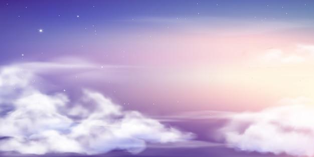 Cielo di fantasia. splendidi cieli fatati, fantastiche nuvole da sogno e favolosi colori pastello cielo nuvoloso illustrazione