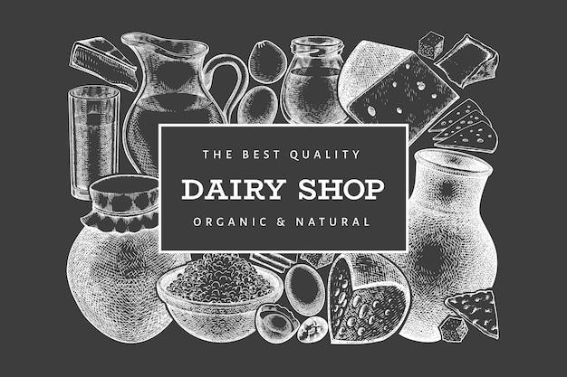 Modello di progettazione di cibo di fattoria. illustrazione di latticini di vettore disegnato a mano sulla lavagna