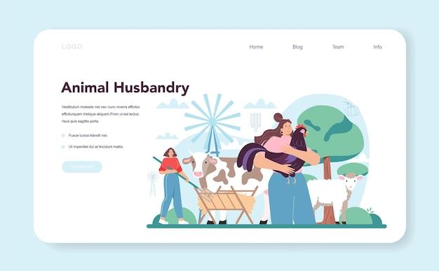 Banner web dell'agricoltore o pagina di destinazione attività di allevamento di animali