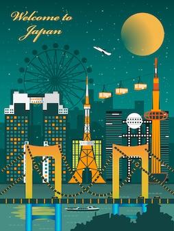 Affascinante design del poster di viaggio della scena notturna del giappone