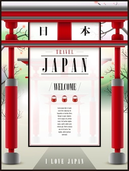 Affascinante poster di viaggio in giappone con torii nome del paese del giappone in parole giapponesi