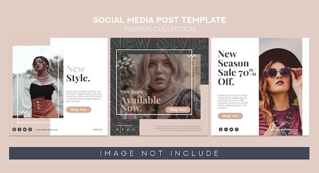 Banner di moda per social media post e modello di feed parte 2
